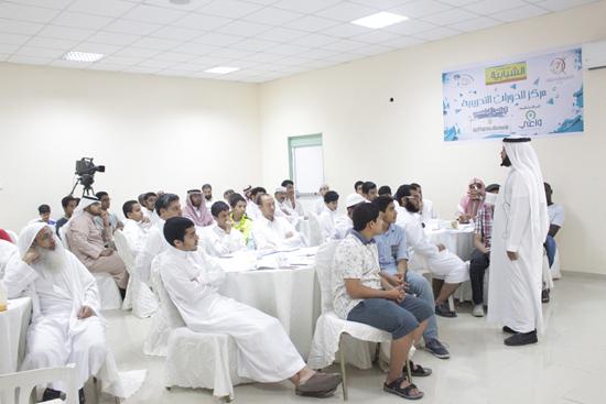 """ملتقى """"وطن السلام"""" يزود 48 شاباً بمهارات التخطيط المالي والميزانية الشخصية"""