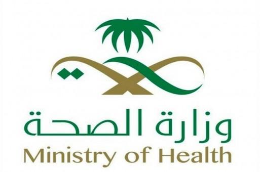 من بين 50 دولة..المملكة تستكمل إجراء التقييم الخارجي للوائح الصحية الدولية