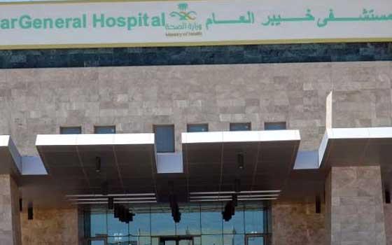تعرض لحادث مروري..جراحة ناجحة لترميم وجه طفل بمستشفى خيبر