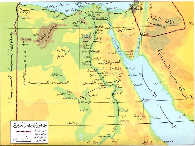 مصر تتربع فوق 5 أحواض مائية جوفية رئيسية