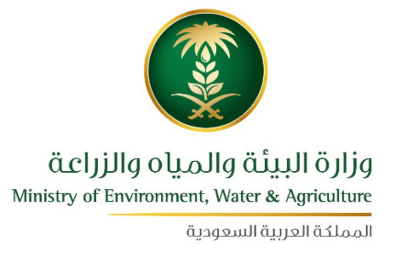 """""""البيئة"""" تعلن عن تسجيل إصابة بانفلونزا الطيور من نوع H5N8 في الرياض"""