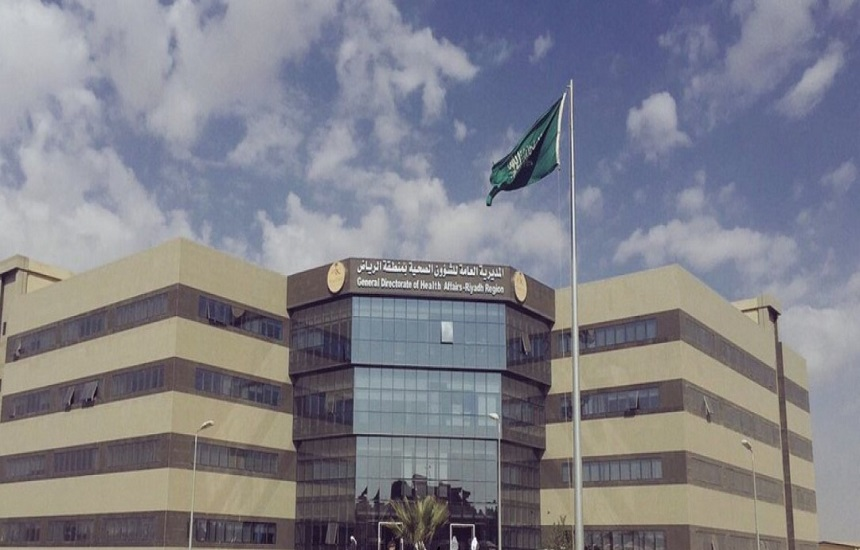 افتتاح عيادة لمكافحة للتدخين في اصلاحية الحائر