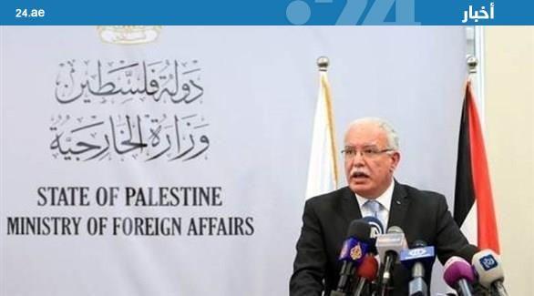 الخارجية الفلسطينية ترفض الحاق القنصلية الأمريكية إلى سفارتها في القدس