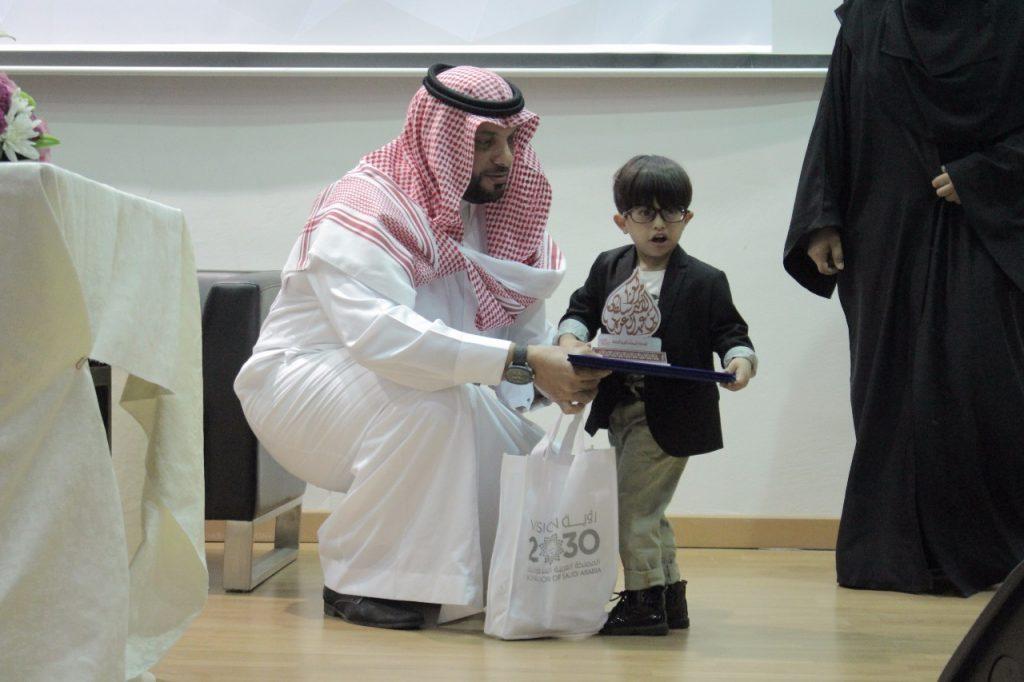 بحضور اعضاء اعلاميون مبادرون ..مركز الأمير سلطان للخدمات المساندة للتربية الخاصة  يكرم اسر المستفيدين من خدماته