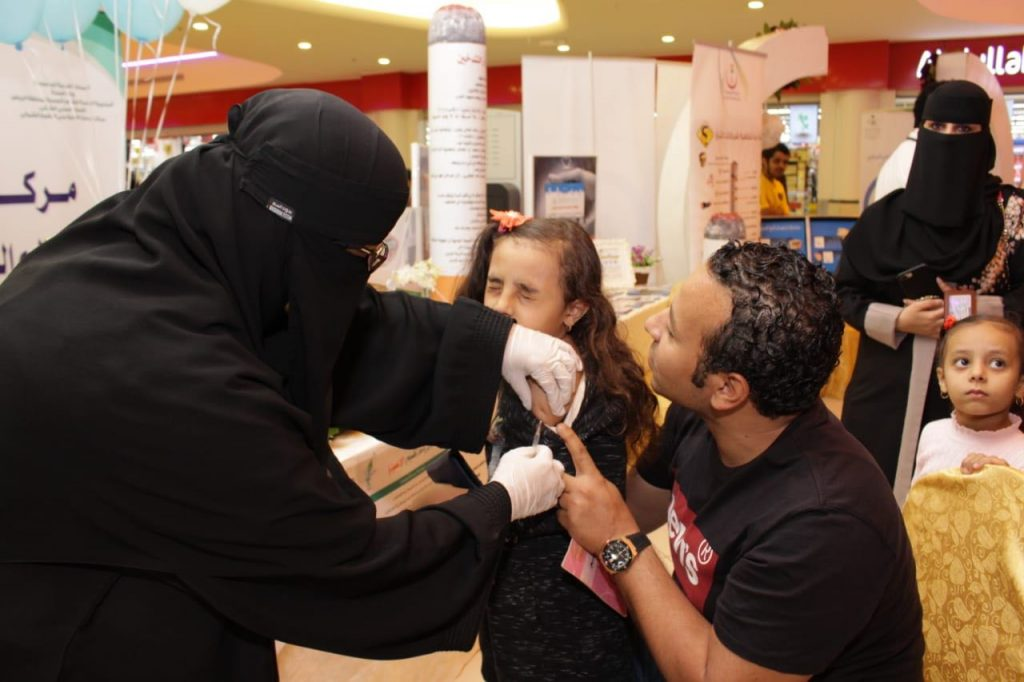 القطاع الصحي الشرقي يختتم حملة التطعيم  ضد الإنفلونزا الموسمية في المراكز التجاريه