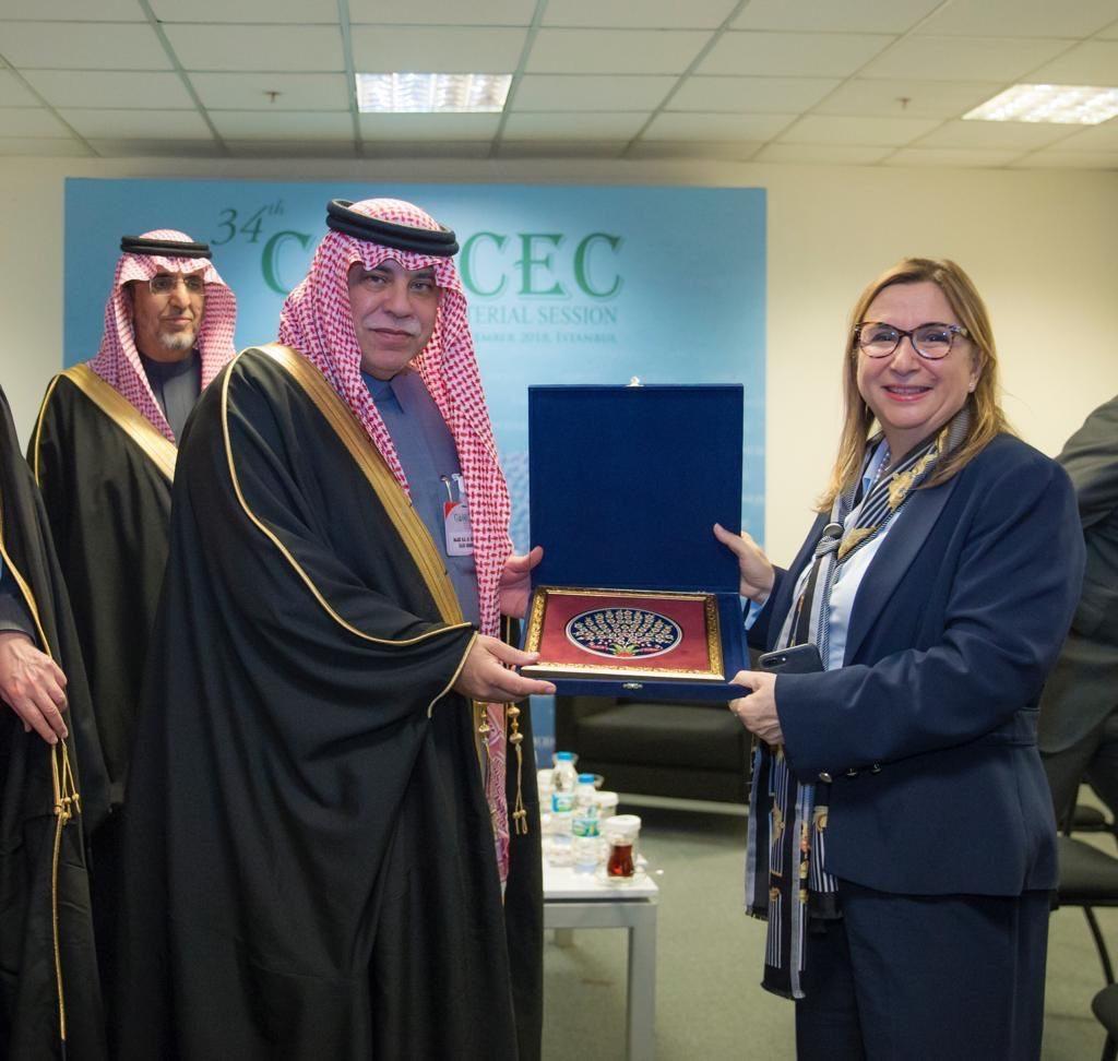 وزيرة التجارة في تركيا تلتقي القصبي وتؤكد على أهمية التعاون مع السعودية