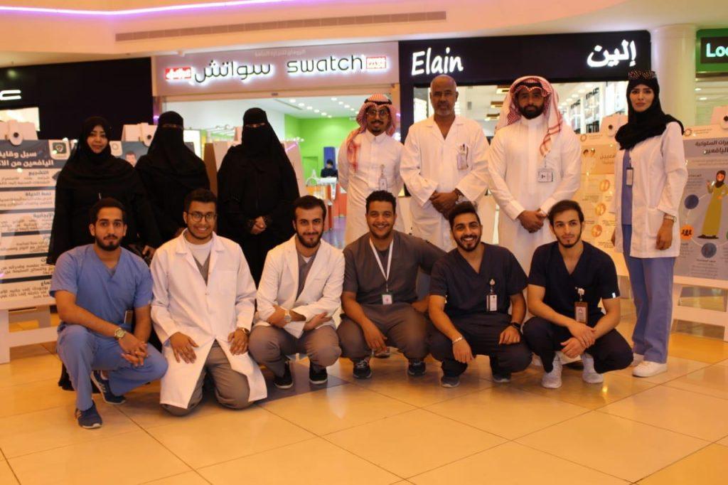 """""""صحة الرياض"""" تحتفي باليوم العالمي للصحة النفسية"""