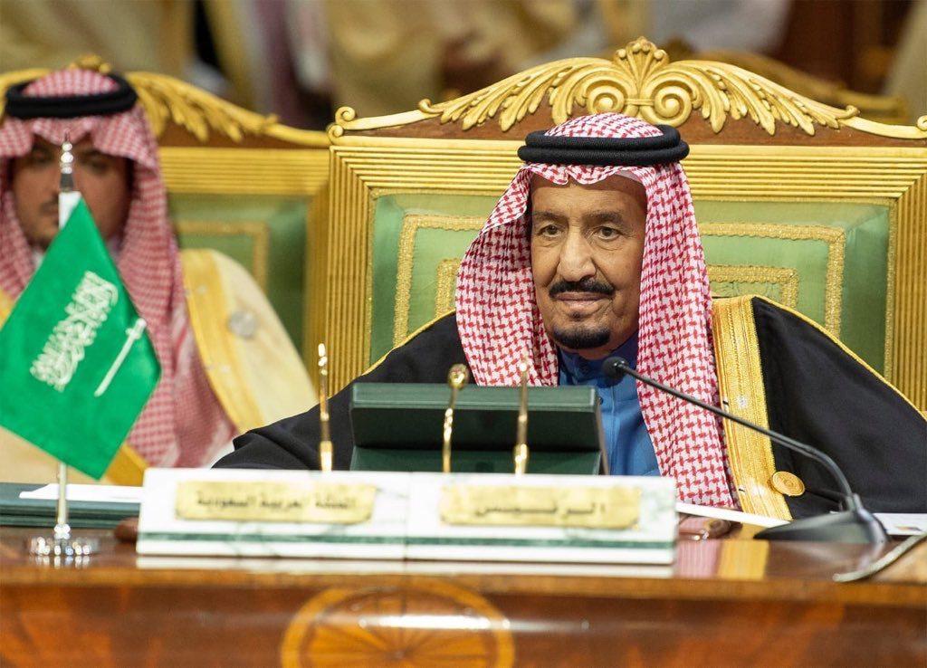 """""""إعلان الرياض""""يؤكد على أهمية استكمال البرامج والمشاريع وفق رؤية الملك سلمان"""
