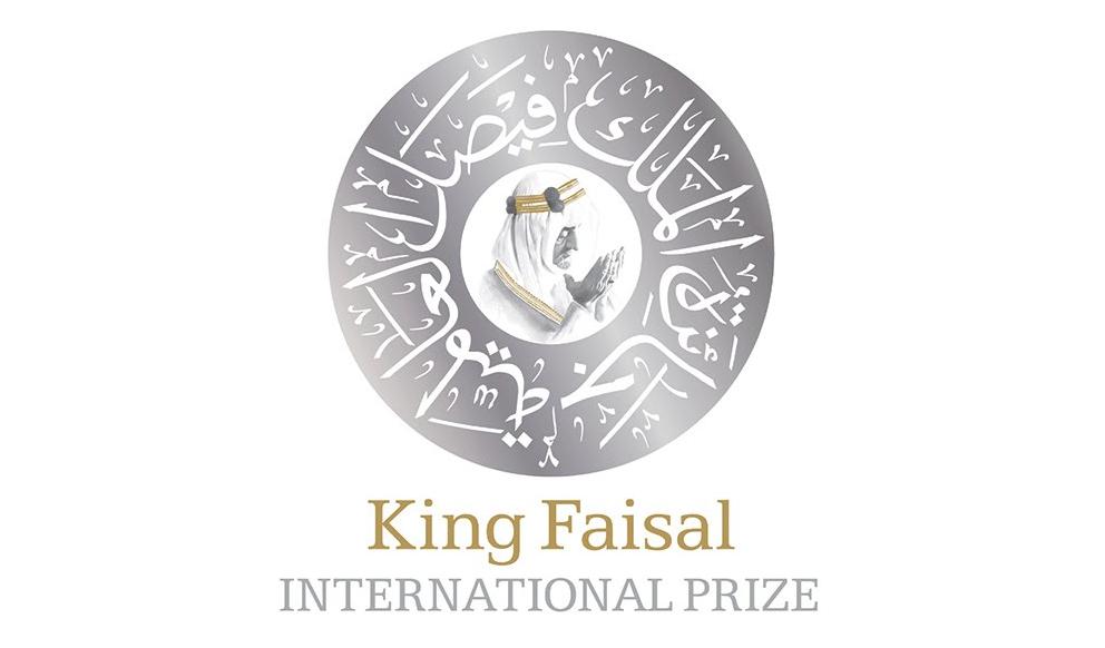 لجان اختيار الفائزين بجائزة الملك فيصل العالمية تبدأ أعمالها اليوم