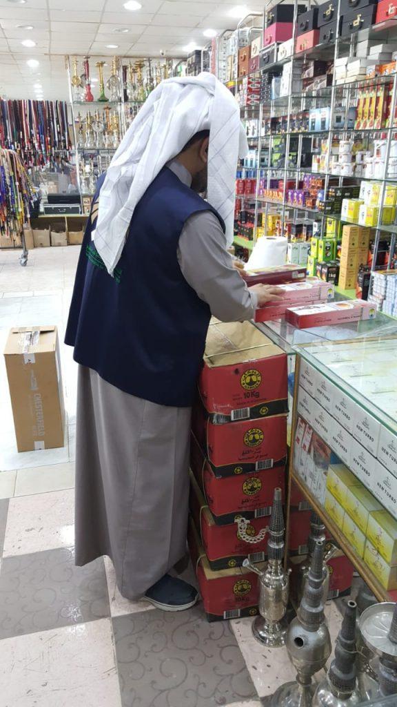 4 مخالفات جديدة ترصدها اللجنة الوطنية لمكافحة التبغ في حفر الباطن