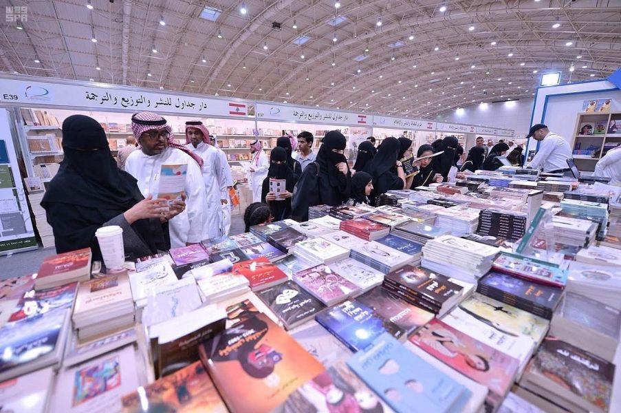 معرض الرياض الدولي للكتاب أكبر المنصات الثقافية والقوة الشرائية