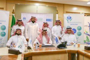 أوقاف الشيخ محمد الماجد توقع عقد شراكة مجتمعية مع ثلاث جهات