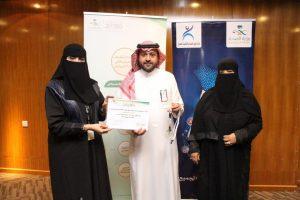 """""""صحة الرياض"""" تكرم المتميزين في مبادرات التثقيف الإكلينيكي"""