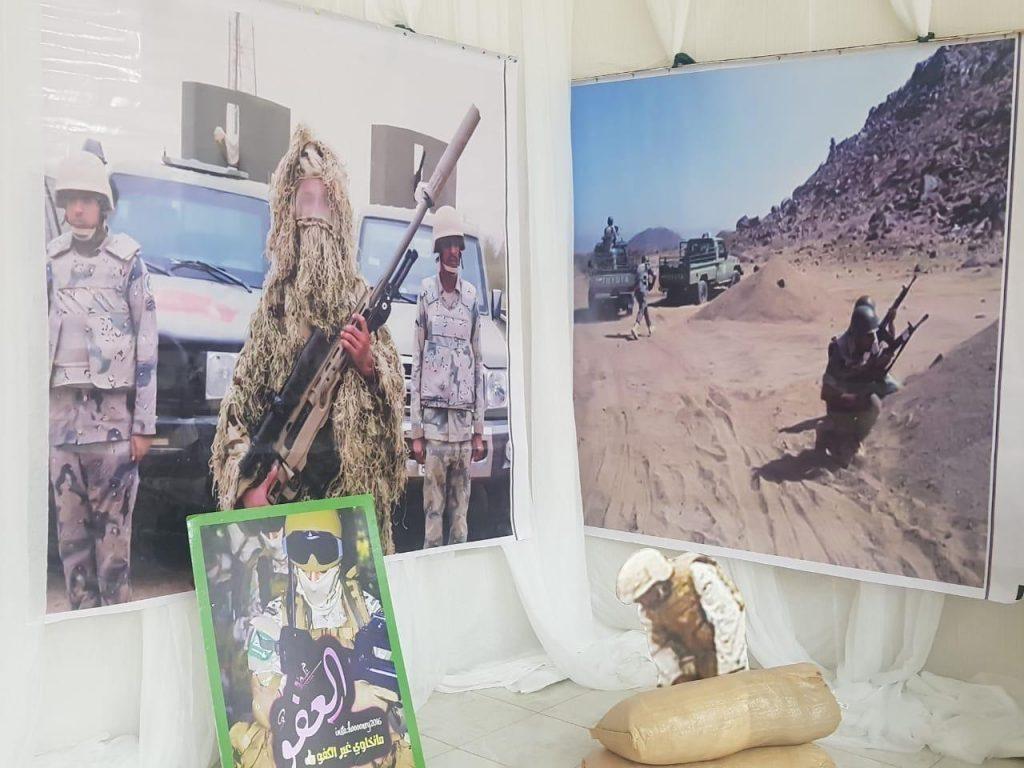 مجمع تحفيظ القرآن الكريم للبنات في تيماء ينظم  معرض جنودنا البواسل