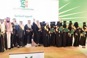 الأمير فهد بن سلطان يرعى حفل تخريج الدفعة الثالثة عشر من طلاب وطالبات جامعة تبوك