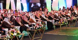 أمير الرياض يرعى حفل تخريج مدارس الملك فيصل ويكرم المتفوقين