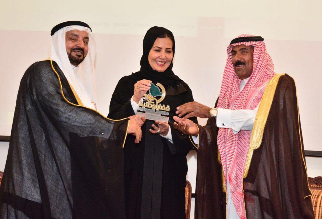 """الأميرة عادلة بنت عدلله تدشن موقع """"قضايا وطنية"""" وتكرم المؤسسين."""
