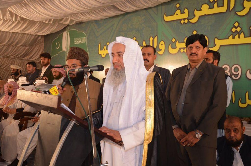 جمعية أهل الحديث في باكستان تثمن دور المملكة بالاهتمام بالحرمين والمشاعر المقدسة