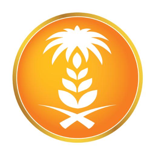 مؤسسة الحبوب تجتمع مع جمعيات حفظ النعمة لقياس الهدر في الغذاء