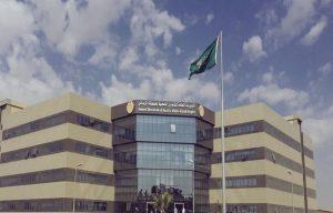 صحة الرياض:إدارة المتابعة انجزت 20622 معاملة خلال 10 أشهر