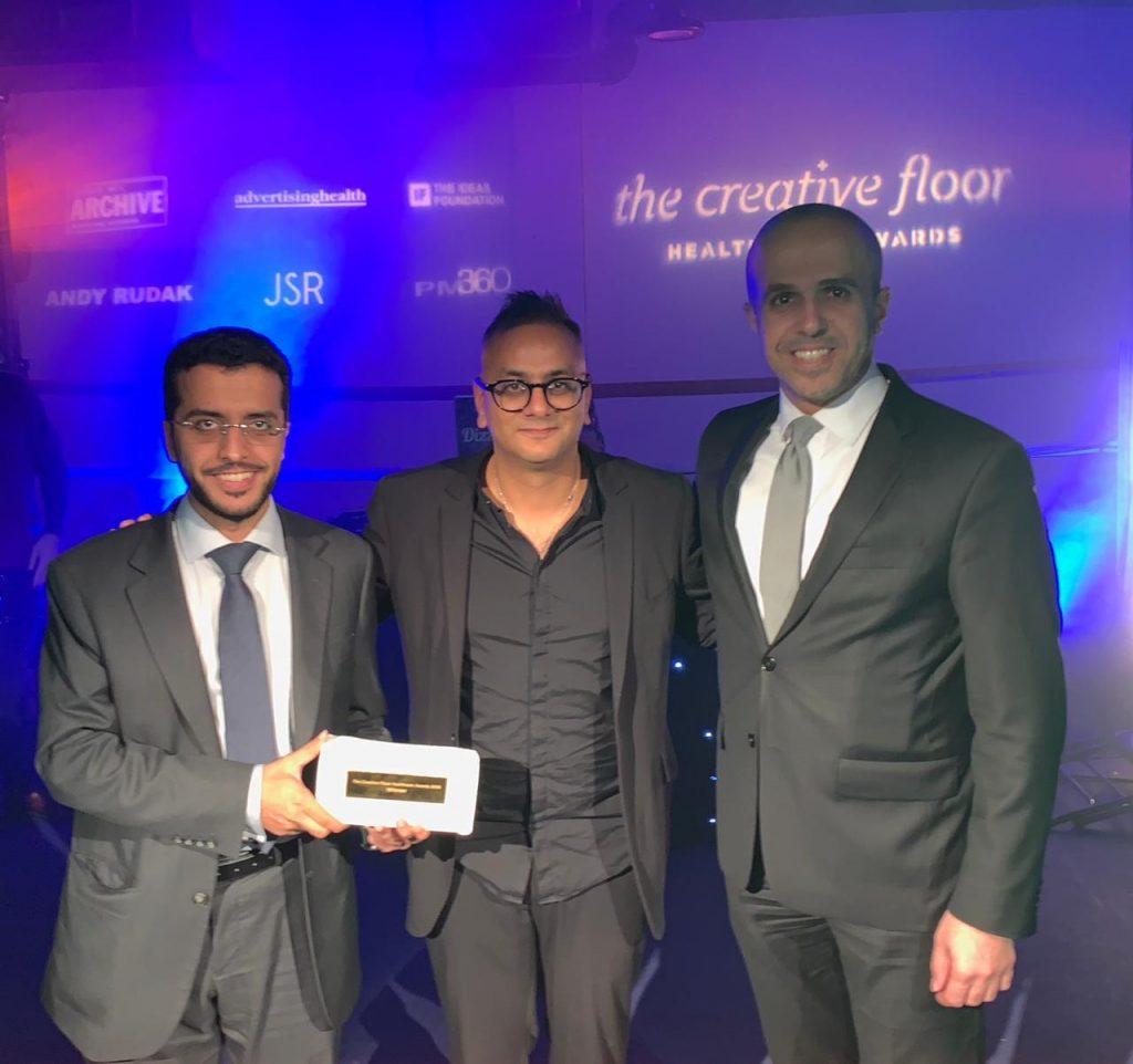 """""""الصحة"""" تحصد جائزة (Creative Floor)  العالمية عن حملتها التوعوية ضد التدخين"""