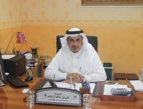 المهندس آل عامر وكيلا مساعد للتفتيش في وزارة العمل