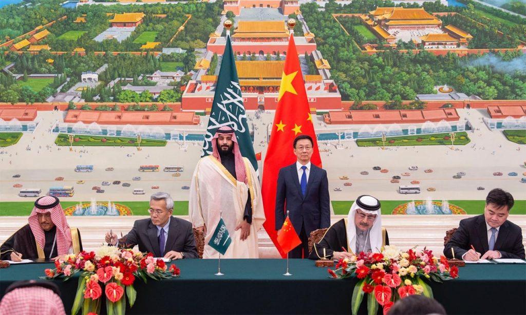 شهد توقيع ١٢ اتفاقية تعاون ..ولي العهد يلتقي نائب رئيس الدولة الصينية ويبحث معه تطوير العلاقات بين البلدين
