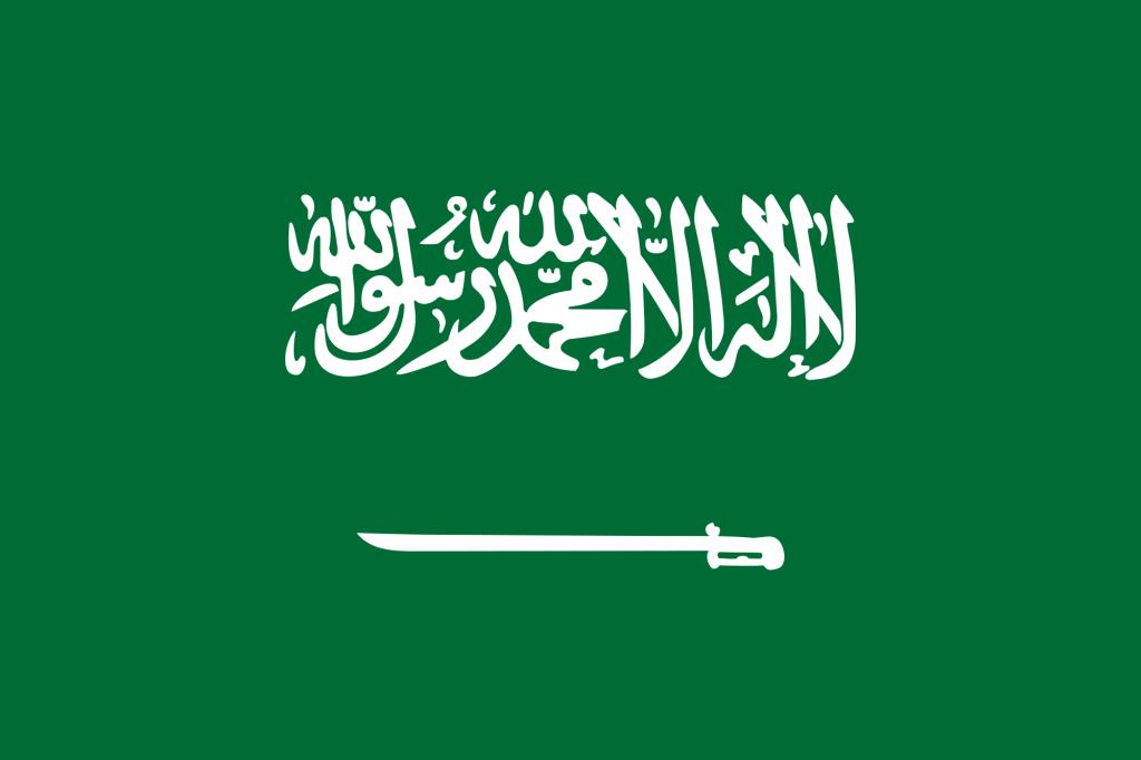 السعودية ترفض الإعلان الأمريكي باعتراف سيادة إسرائيل على الجولان
