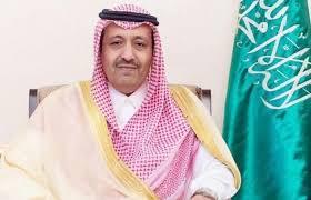 أمير الباحة يرعى حفل تكريم الفائزين بجائزة الشيخ محمد بن صالح بن سلطان