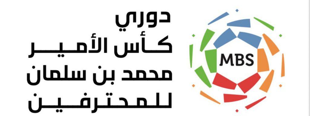 خمس فرص تفصل النصر عن بطولة أقوى دوري عربي والهلال على آمل الفرصتين