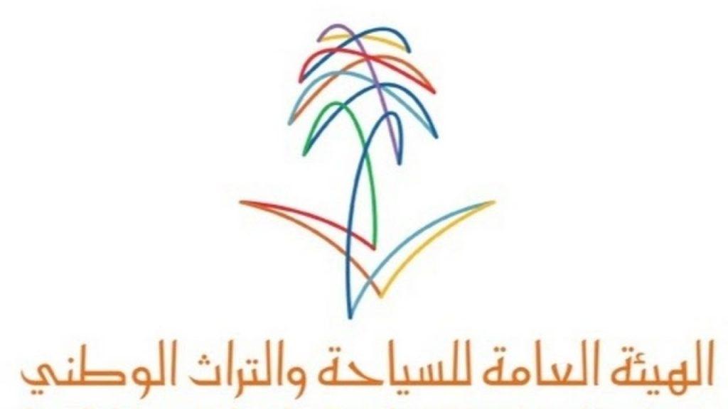 هيئة السياحة تحذر مشغلي مرافق الإيواء من الامتناع عن حجز الوحدات السكنية الخالية في مكة والمدينة