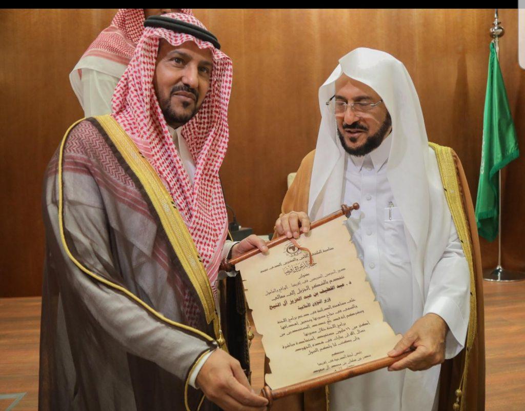 وزير الشؤون الإسلامية يلتقي الأمير بندر بن سلمان