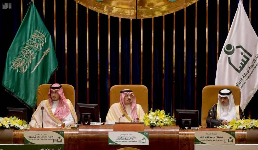 أمير الرياض يرعى حفل اجتماع جمعية (إنسان)