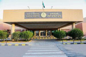 نجاح عمليات نوعية في مستشفى وادي الدواسر