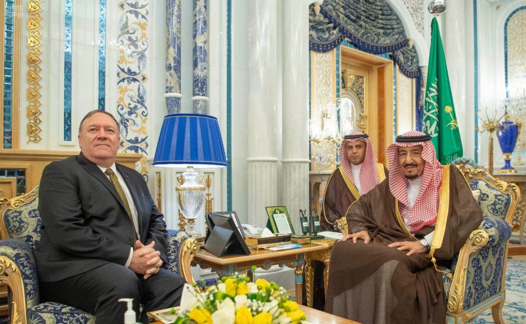 خادم الحرمين الشريفين يلتقي وزير الخارجية الأمريكي