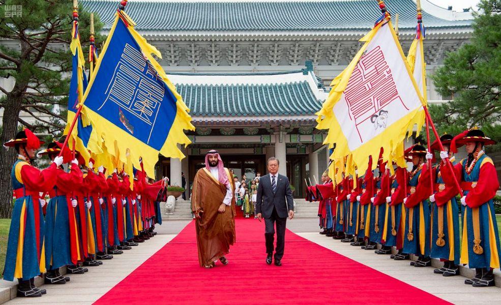 الرئيس الكوري يستقبل ولي العهد ومراسم استقبال رسمية وشعبية احتفالا بقدومه
