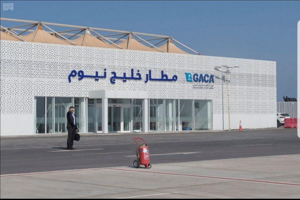 مطار خليج نيوم يستقبل أولى رحلات الخطوط السعودية