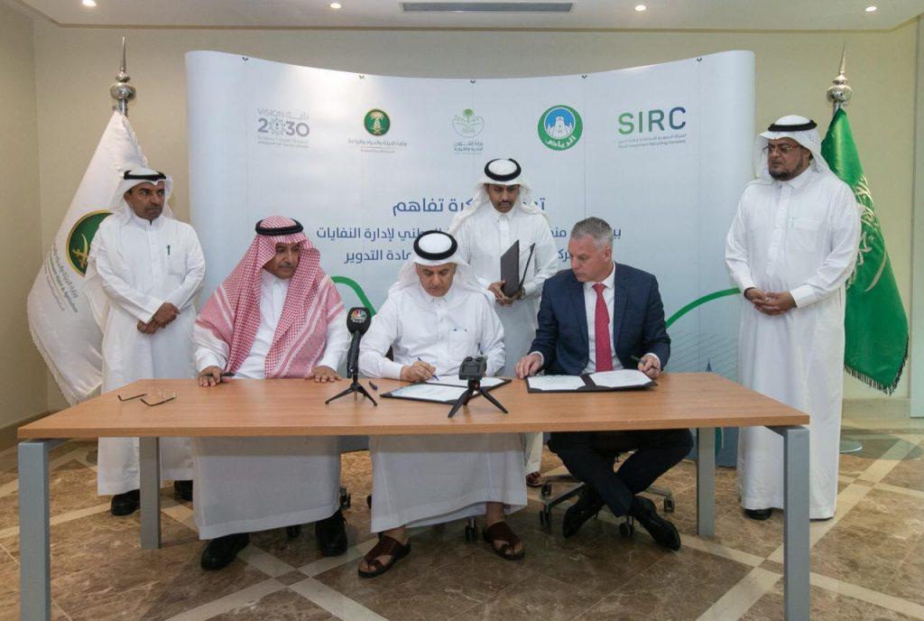 """بالتعاون مع أمانة الرياض والشركة السعودية الاستثمارية لإعادة التدوير.. وزير """"البيئة """"يوقع مذكرة اتفاقية اطارية لبدء أنشطة الإدارة المتكاملة وإعادة تدوير النفايات في الرياض"""