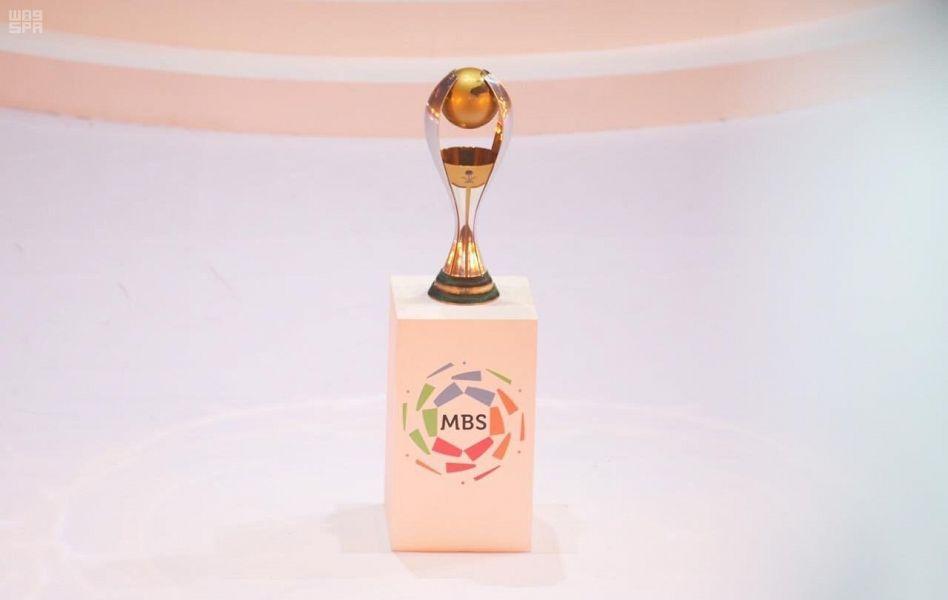 انطلاق كأس دوري الأمير محمد بن سلمان للمحترفين اليوم